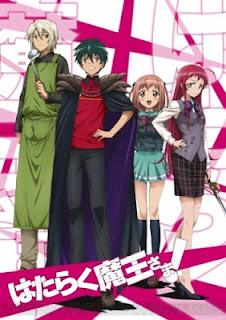 Anime Hataraku Maou-sama