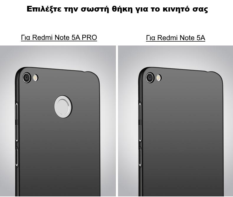note-5a-pro-3