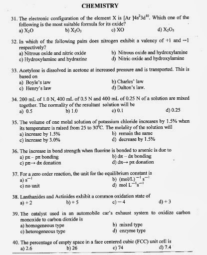 Amrita Entrance Examination Engineering 2009 Question