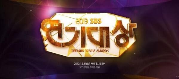SBS Award 2013