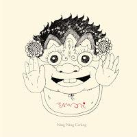 Lirik Lagu Bali Emoni - Ketut Garing (Lirik Lagu Bali 2015)