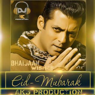 Eid+Mubarak+Bajrangi+Bhaijaan+Akj+Production