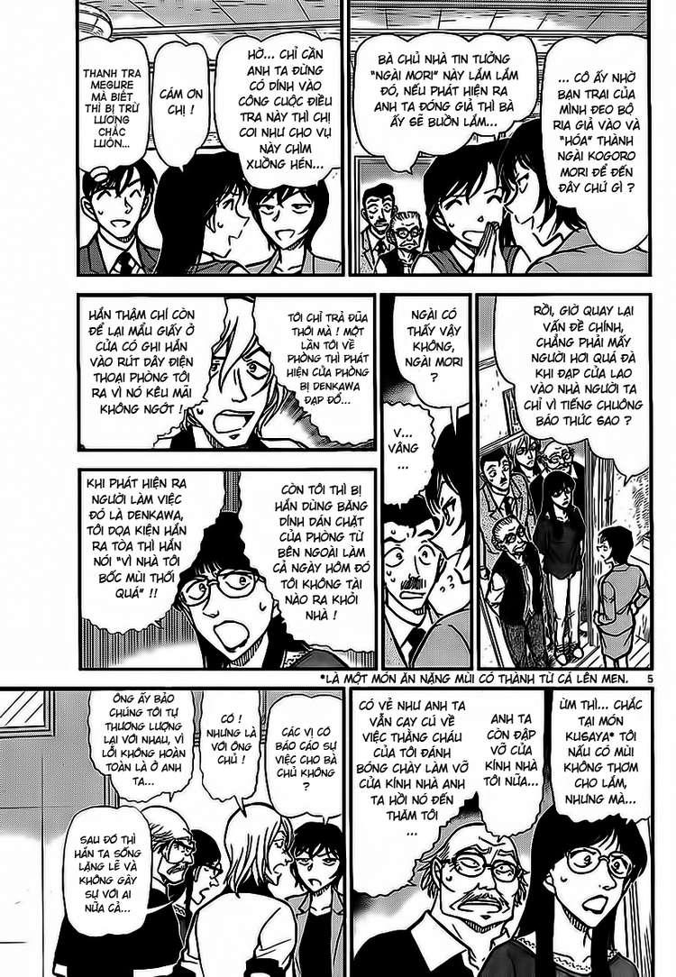 Detective Conan - Thám Tử Lừng Danh Conan chap 788 page 6 - IZTruyenTranh.com