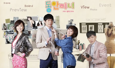 Baby-Faced Beauty Korean drama