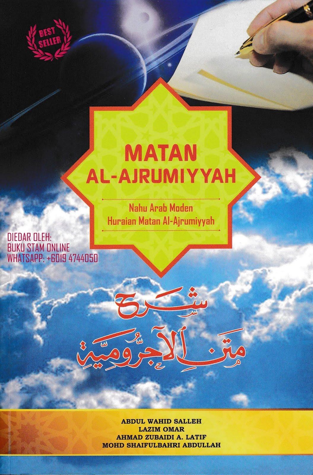 TERJEMAHAN SYARAH AL-AJURRUMIYYAH (HABIS STOK)