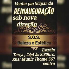 SO.S. Beleza & Estética