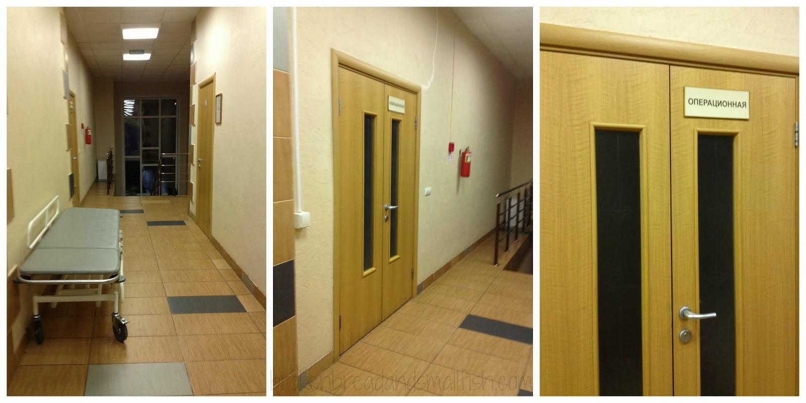 Operating Room Doors - My Hysterectomy in Siberia Part 4