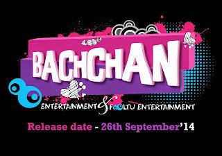 Bachchan - Releasing on 26th September