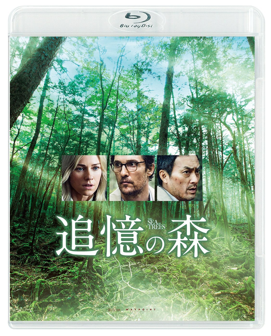 [MOVIES] 追憶の森 / THE SEA OF TREES (2015)
