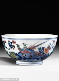 Imperial Kangxi Pheasant Bowl