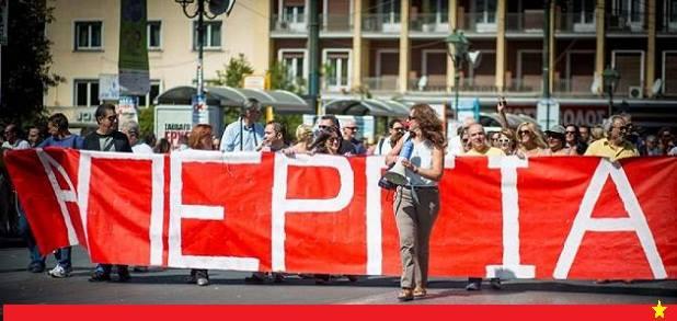 Δημήτρης Κ. Τζανακάκης: ΚΥΒΕΡΝΗΣΗ: Αποσύρει την τροπολογία για την απεργία, αλλά θα την επαναφέρει.