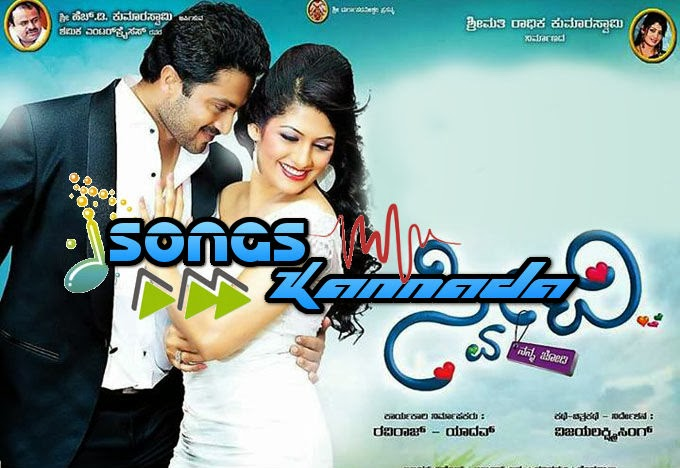 Download New Malayalam MP3 Songs Online For Free  Play