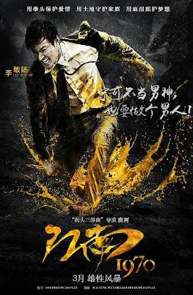 http://2.bp.blogspot.com/--k5f_OZgYMQ/VQoNjj81ncI/AAAAAAAAIks/fq7njtiYyYU/s420/Gangnam%2B1970%2B2015.jpg