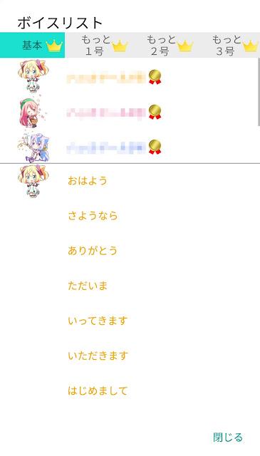ハッカドールTHEき〜ぼ〜ど
