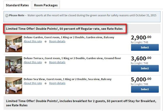 布吉JW Marriott酒店 Deluxe Garden (不含早餐) 每晚THB2,900起