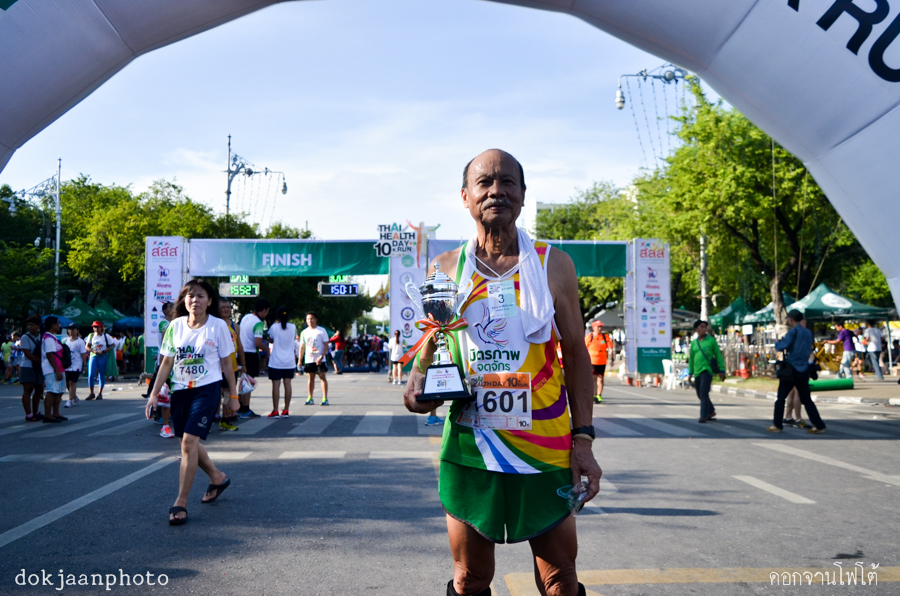 """วิ่งสู่ชีวิตใหม่ """"Thai Health Day 10K Run 2015"""