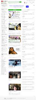 Tampilan homepage nihongonomori