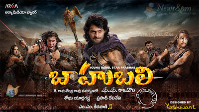 Bahubali Movie Working Stills | Bahubali Story | Prabhas Look in Bahubali | Photos | Videos