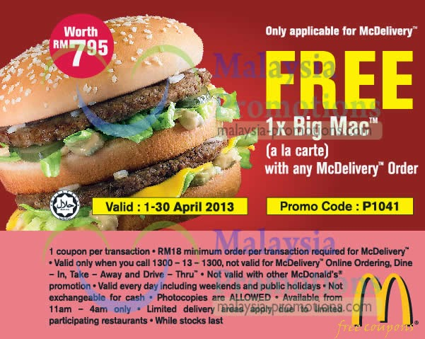 Coupons mcdonalds november 2019
