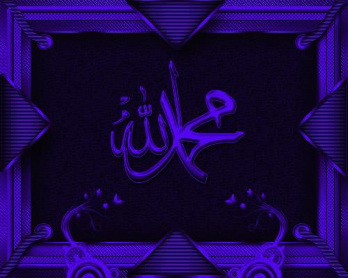 [Resim: islamiresim-tasarim2014-5131635-V16.png]