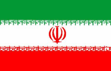 distribuição de Bíblias incomoda governo iraniano