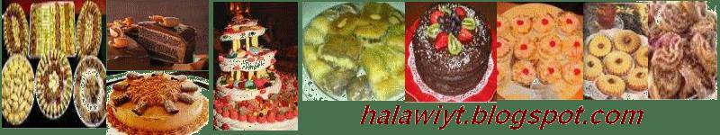 halawiyt.blogspot