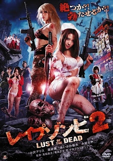 Rape Zombie – Lust of the Dead 2 (2013)