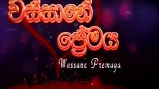 Wassane Premaya 429 - 20.01.2017