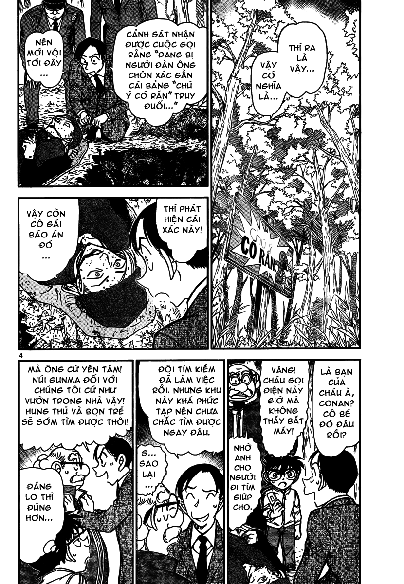 Detective Conan - Thám Tử Lừng Danh Conan chap 816 page 4 - IZTruyenTranh.com