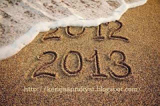 2012: Tahun pendedahan skandal & salah tadbir BN