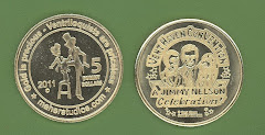 2011 ConVENTion Souvenir Coin