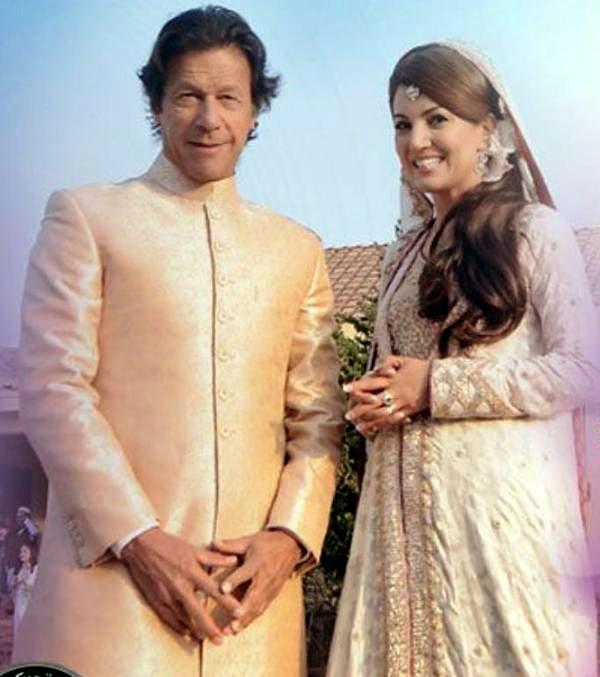 Imran rehman wedding