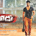 Yevadu Total Collections