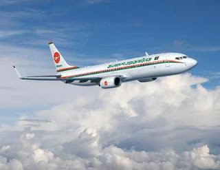 Bangladeshi Tourist Visa
