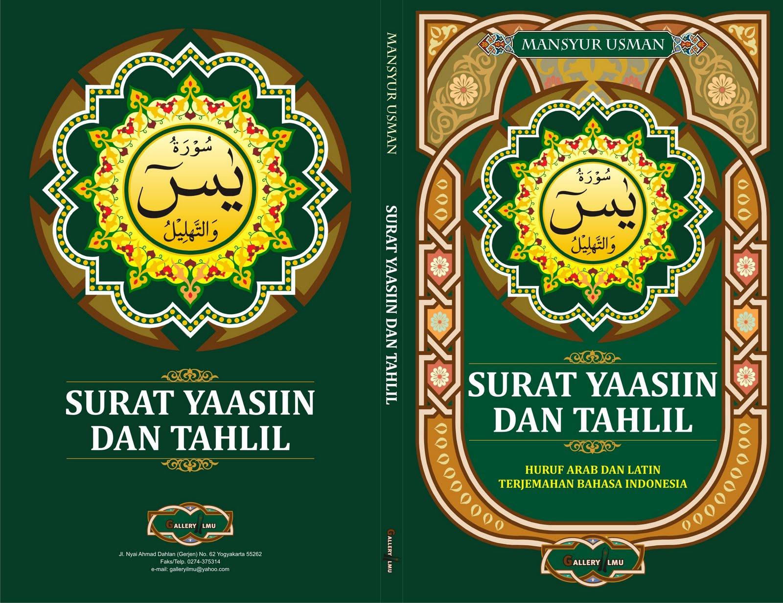 Cover Surat Yasin