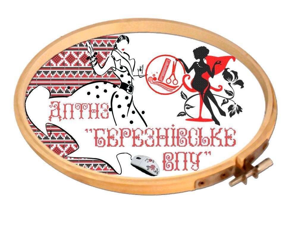 """ДПТНЗ """"Березнівське ВПУ-4"""""""