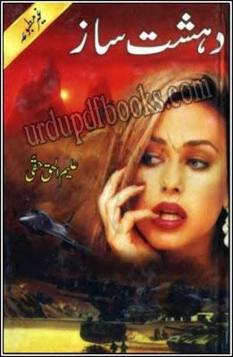 Dehshat Saz novel
