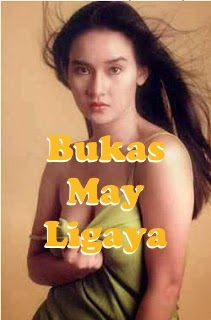 watch filipino bold movies pinoy tagalog Bukas May Ligaya