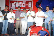 Broker 2 Audio release function photos-thumbnail-11