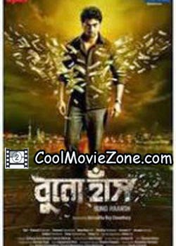 Buno Haansh (2014) Bengali Movie