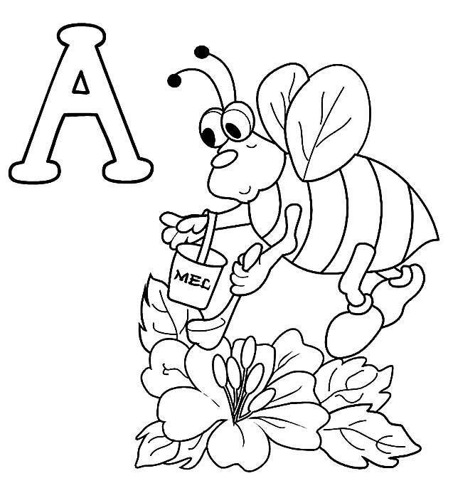 Desenhos Para Pintar Letras Do Alfabeto Para Pintar Colorir Alfabeto