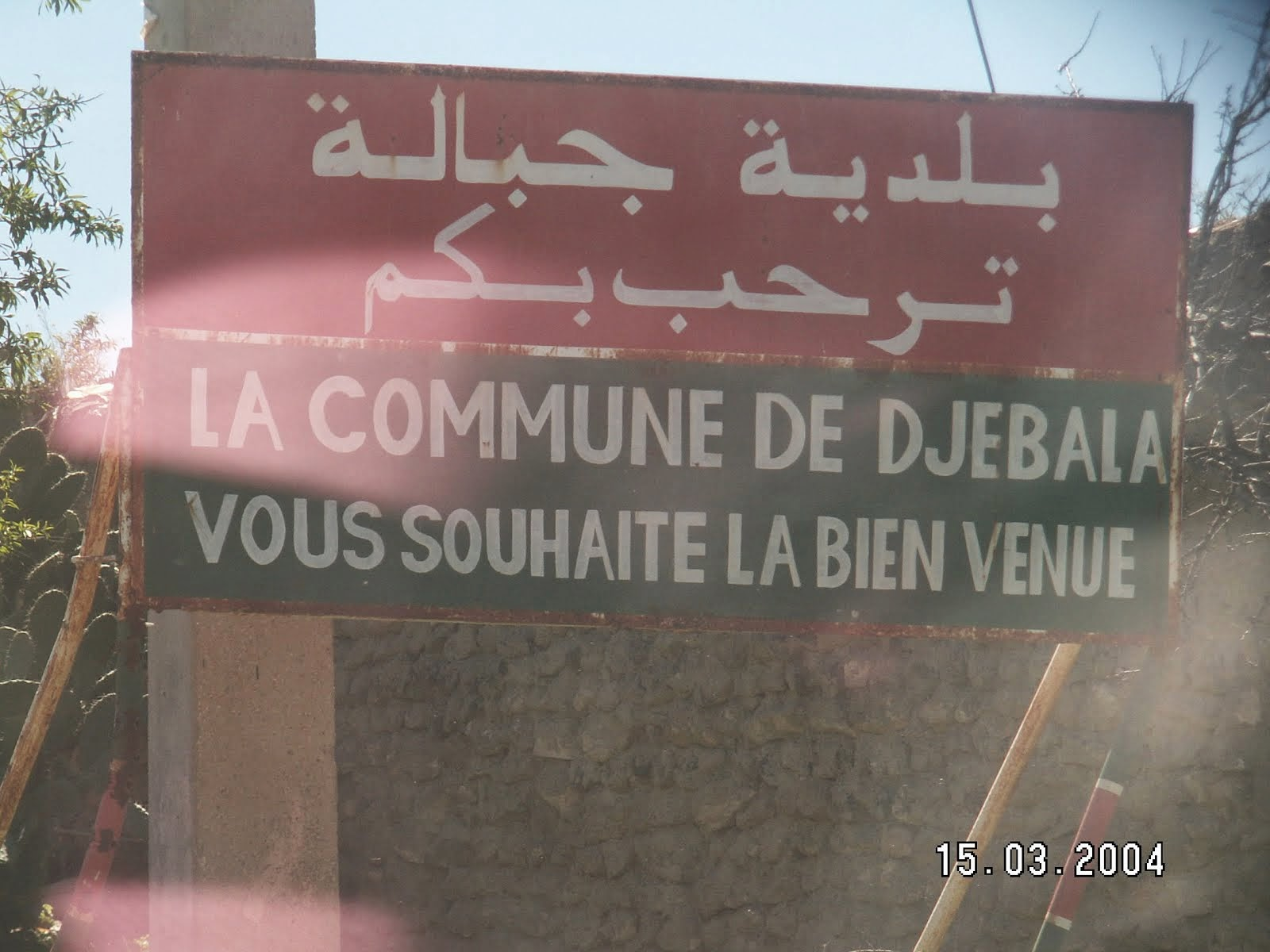 Bienvenu à Djebala