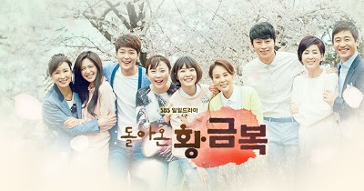 Sinopsis The Return of Hwang Geum Bok