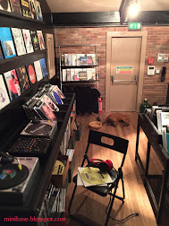 Record Shop - 2015 HBS Creatin' Contest