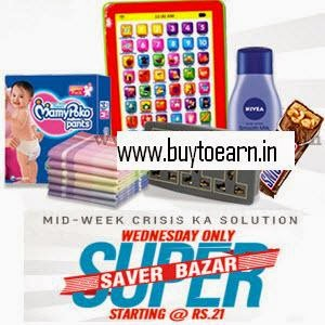Shopclues: Buy Shopclues Wednesday Printers & Routers minimum 40% off from Rs. 599, Men's Footwear min 55% off, Toys min 55% off, Men's Clothing min 60% off & more