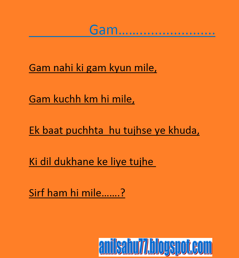 Education And Life Quotes Nice Lines Hindi Shayari 1  Education Today