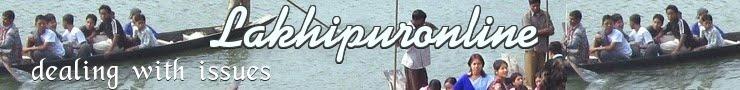 Lakhipur-online
