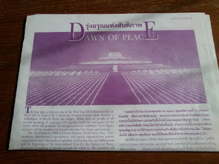 Dawn of Peace: Programme for the 200,000 peace candles lighting ceremony at the Dhammakaya Cetiya, Wat Phra Dhammakaya, 31 Dec 1999 to 1 January 2000