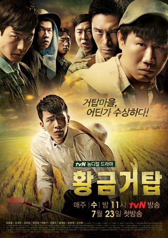 "Drama Korea ""Gold Tower / Golden Tower"""