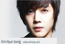 Kim Hyun Joong Japan official website